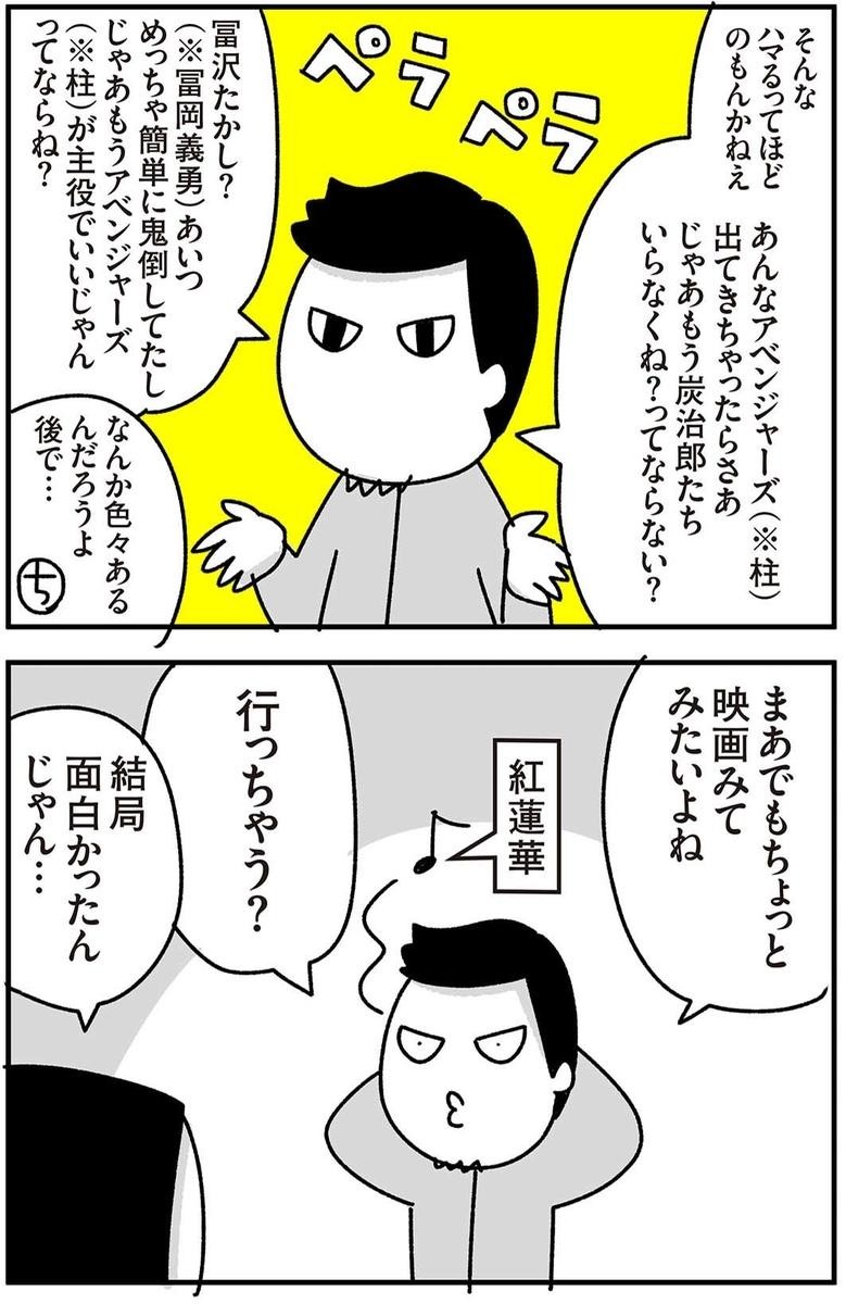 f:id:chokko_san:20201210104024j:plain