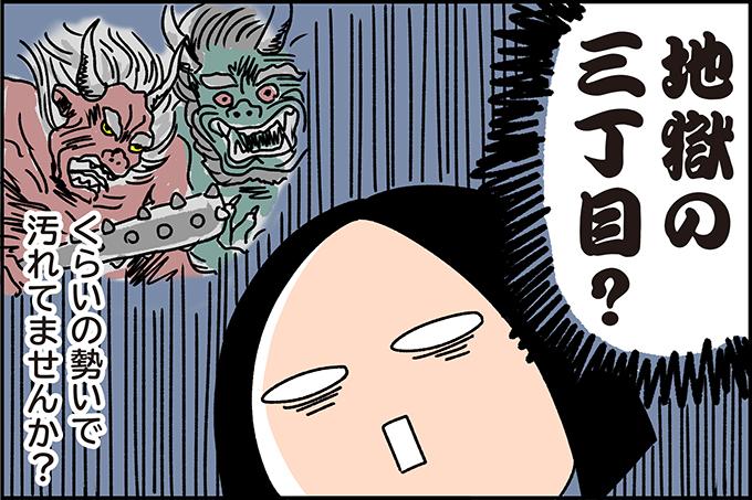f:id:chokko_san:20201210203303j:plain