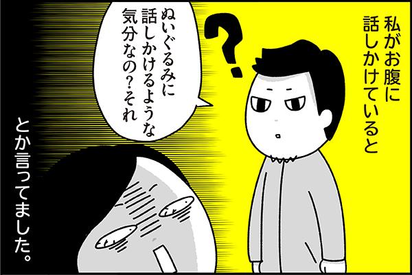 f:id:chokko_san:20201217134801j:plain