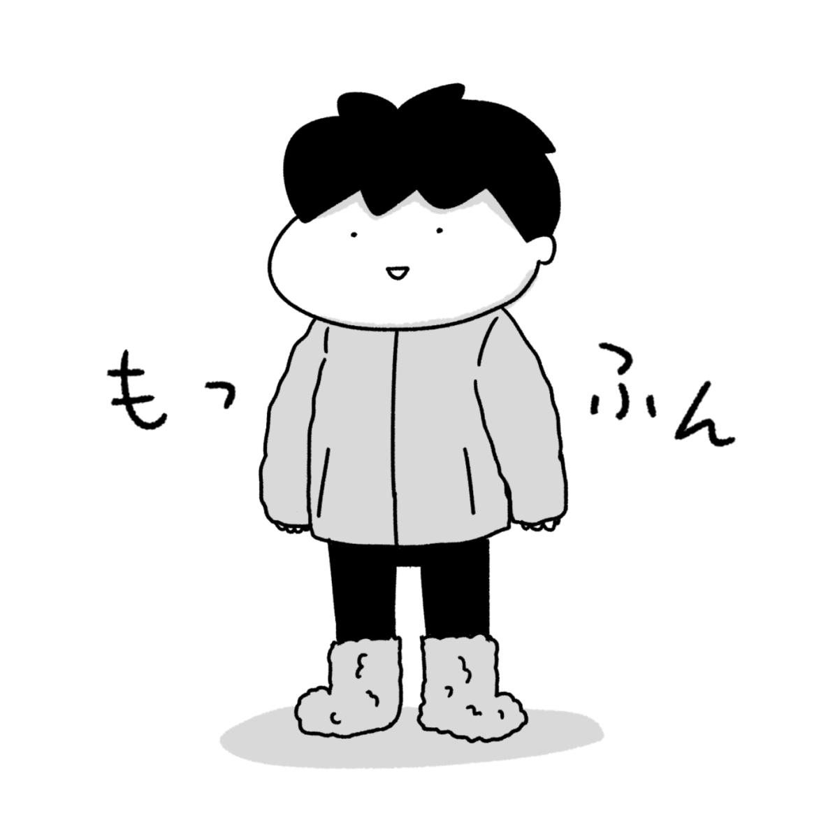 f:id:chokko_san:20201217140016p:plain