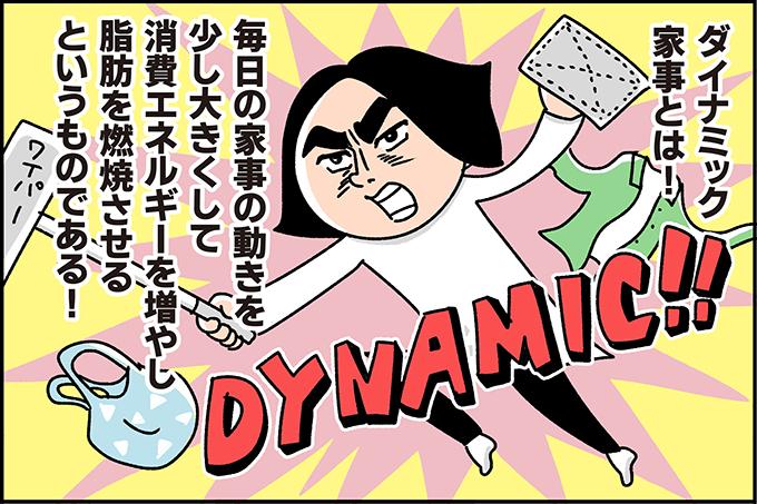 f:id:chokko_san:20210112172621j:plain