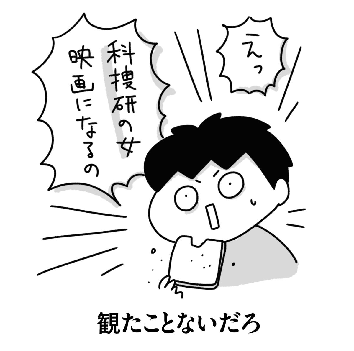 f:id:chokko_san:20210112172934p:plain