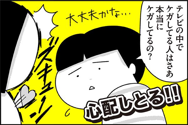f:id:chokko_san:20210115172942j:plain