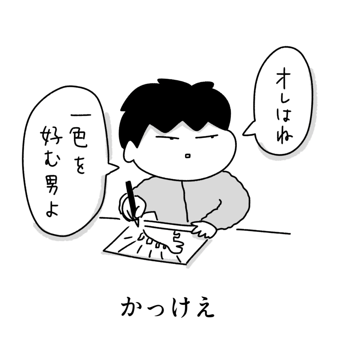 f:id:chokko_san:20210115173556p:plain