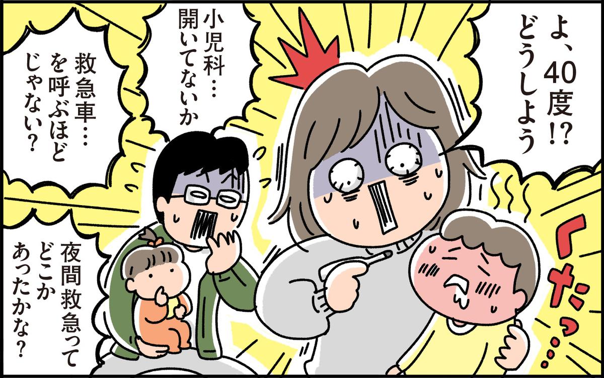 f:id:chokko_san:20210203173315j:plain