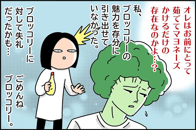 f:id:chokko_san:20210207204910j:plain