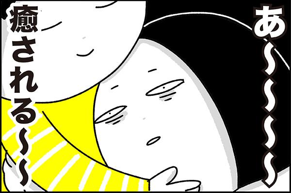 f:id:chokko_san:20210219152754j:plain