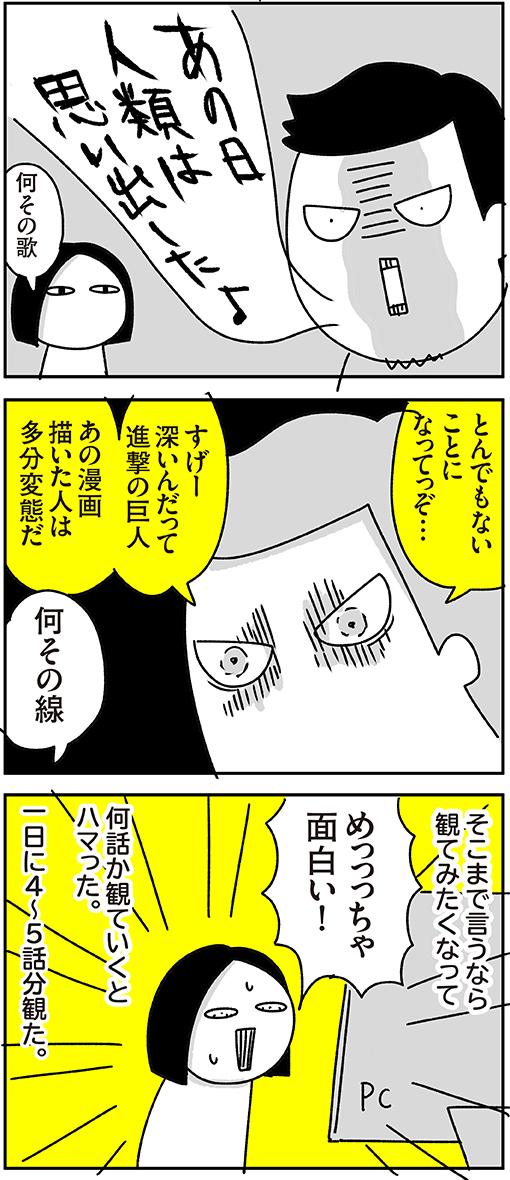 f:id:chokko_san:20210220170313j:plain