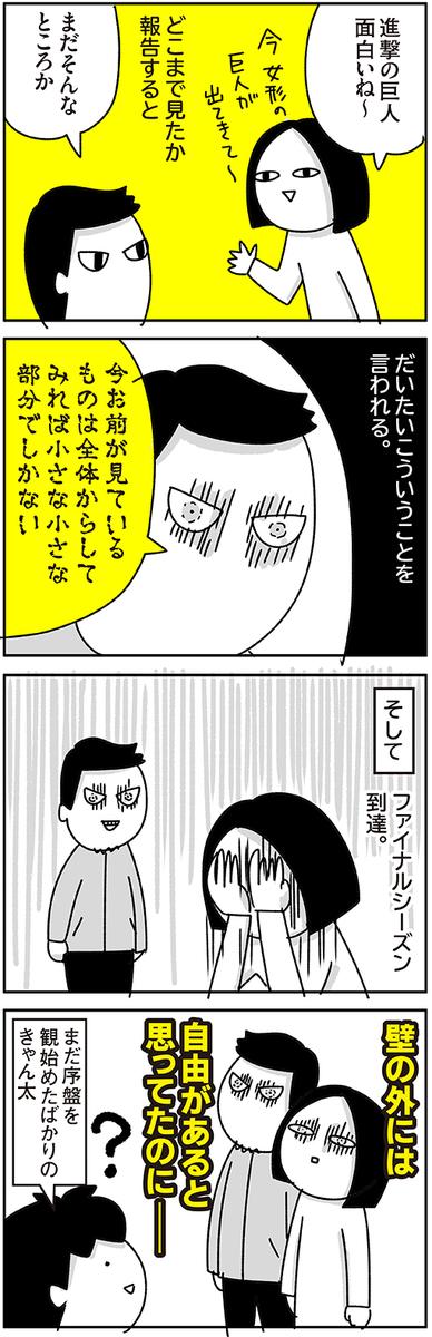 f:id:chokko_san:20210220170330j:plain