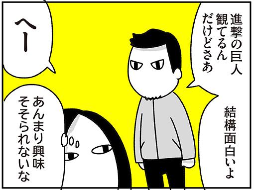 f:id:chokko_san:20210221073452j:plain