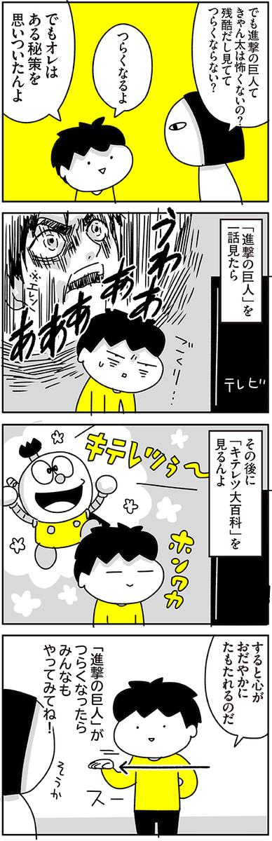 f:id:chokko_san:20210222063941j:plain