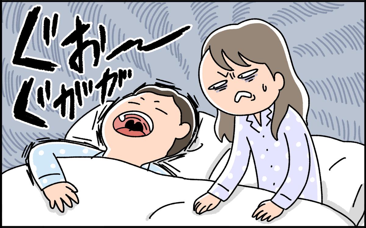 f:id:chokko_san:20210325111657j:plain