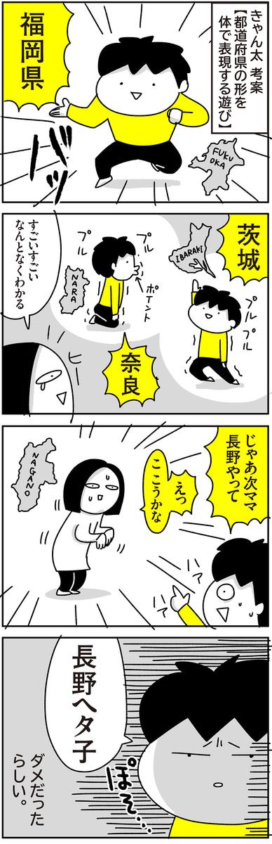 f:id:chokko_san:20210331171932j:plain