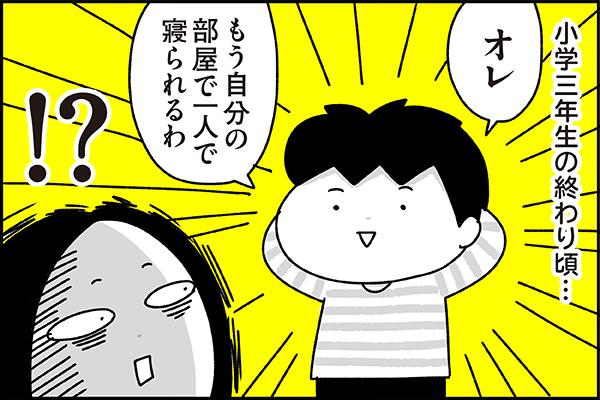 f:id:chokko_san:20210416164003j:plain