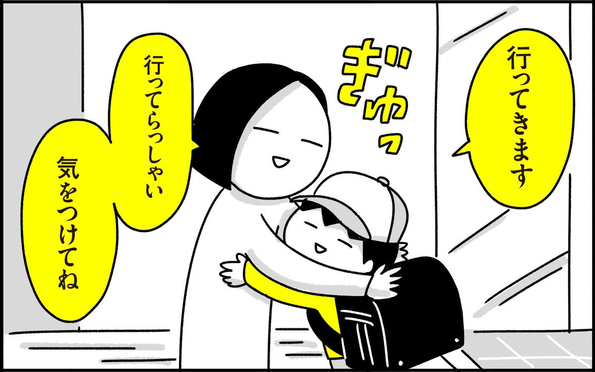 f:id:chokko_san:20210419091002j:plain