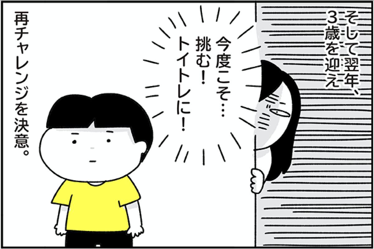 f:id:chokko_san:20210521094220p:plain