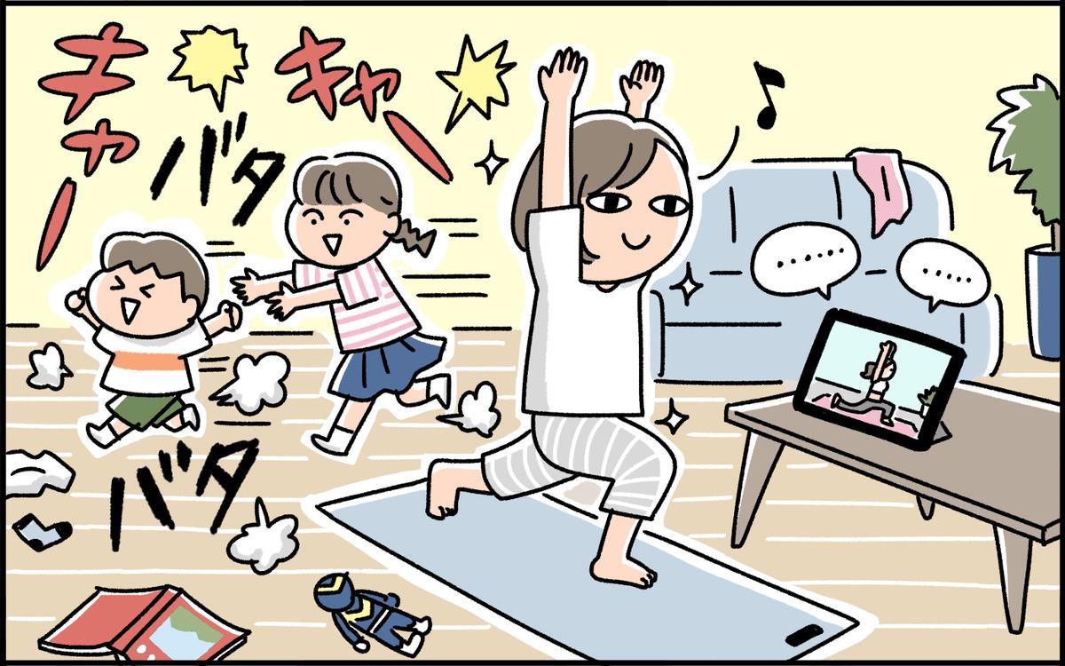 f:id:chokko_san:20210525141722j:plain