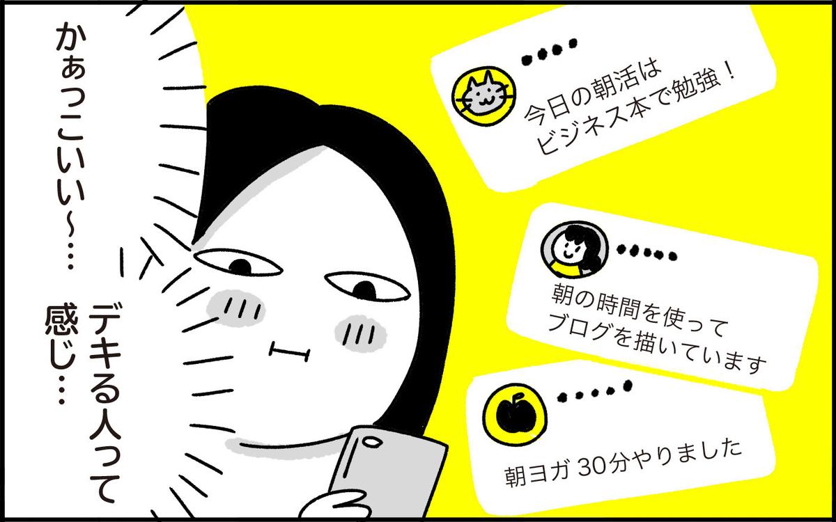 f:id:chokko_san:20210601080414j:plain