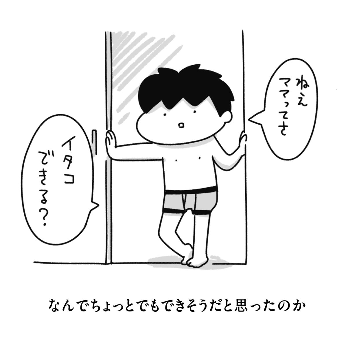 f:id:chokko_san:20210601080541p:plain
