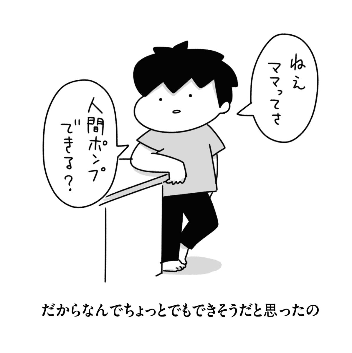 f:id:chokko_san:20210601080559p:plain