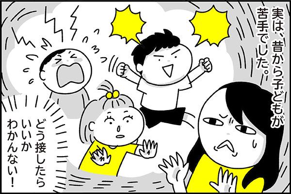 f:id:chokko_san:20210618092526j:plain