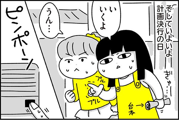 f:id:chokko_san:20210716094210j:plain