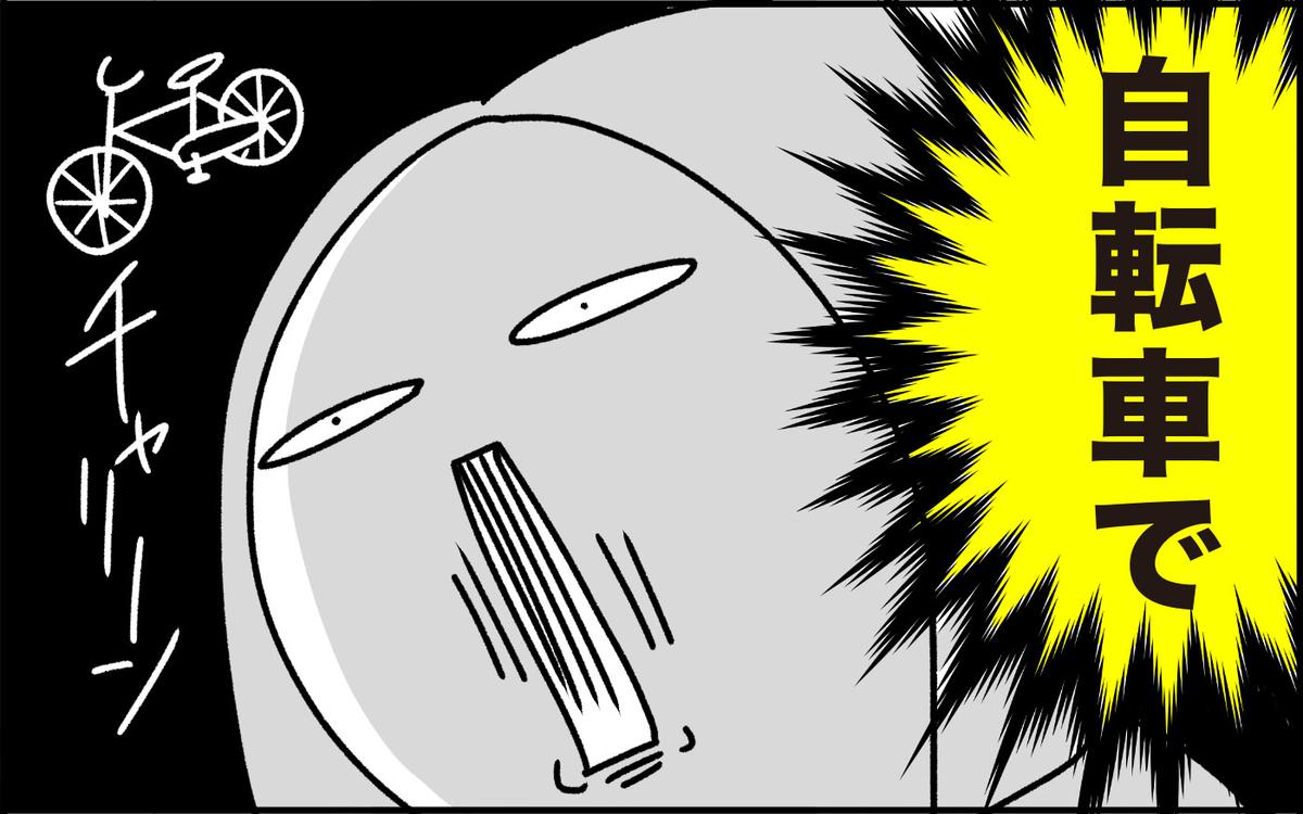 f:id:chokko_san:20210808110540j:plain