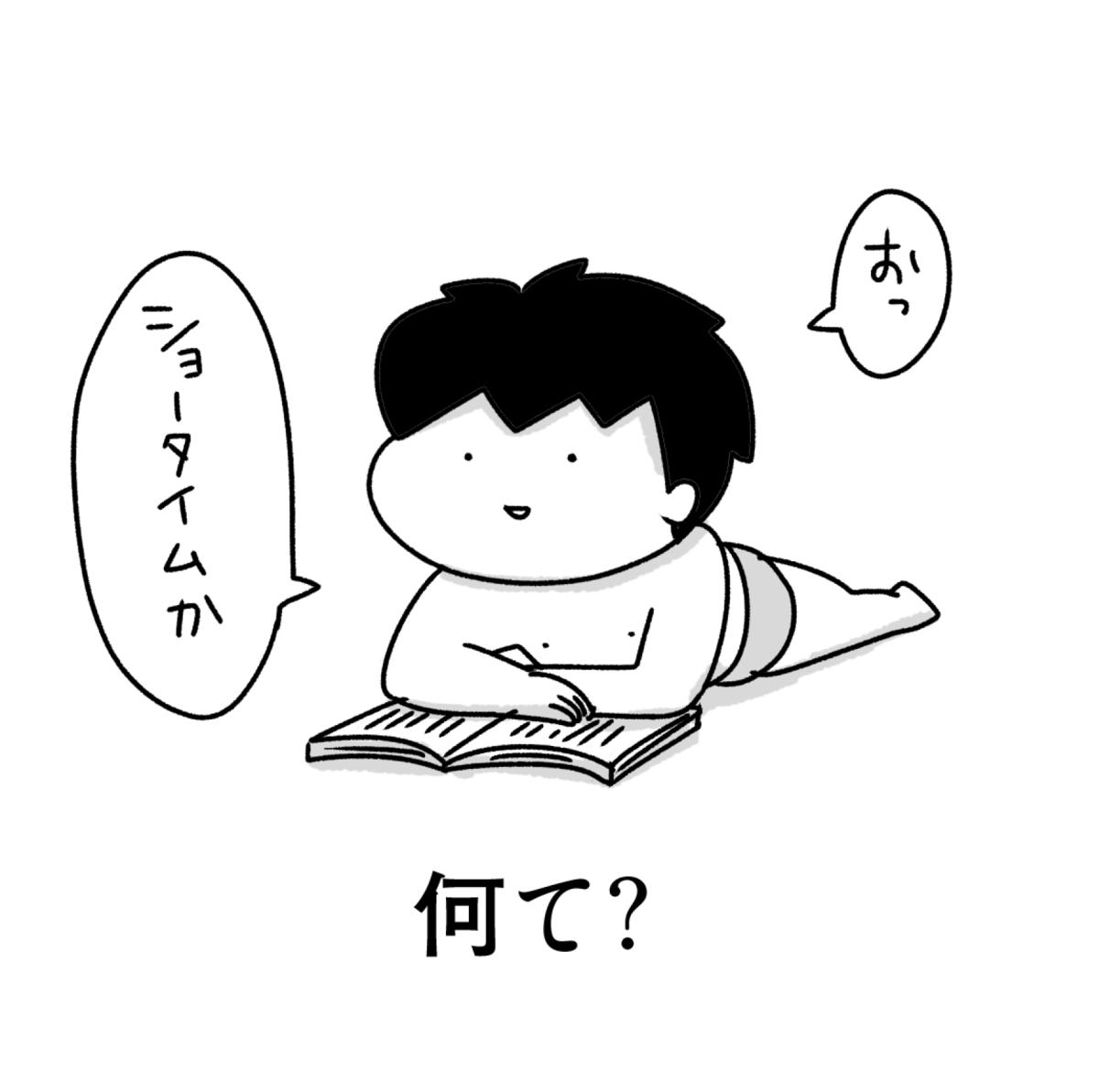 f:id:chokko_san:20210905195348p:plain