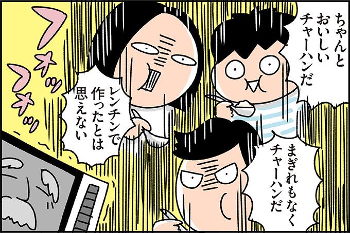 f:id:chokko_san:20210909151035j:plain