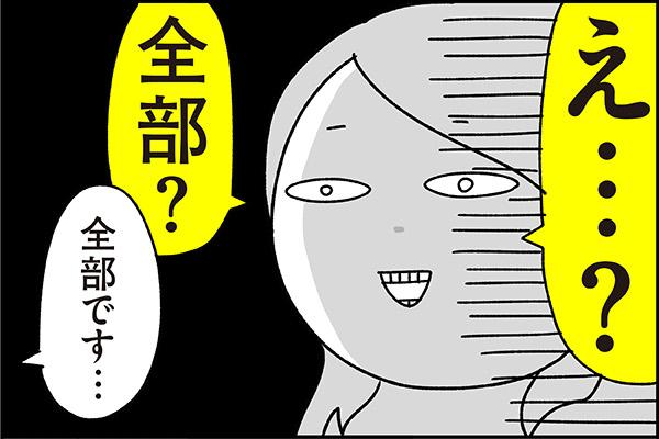 f:id:chokko_san:20210916174943j:plain