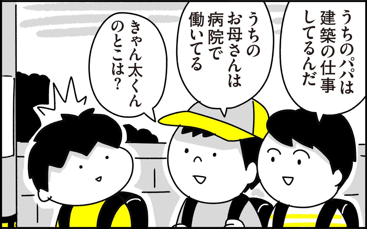 f:id:chokko_san:20211008101113j:plain