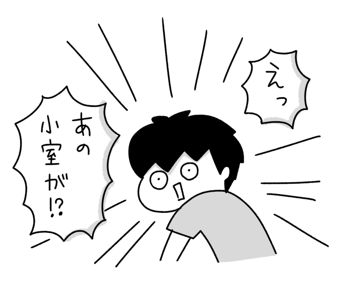 f:id:chokko_san:20211014114407p:plain