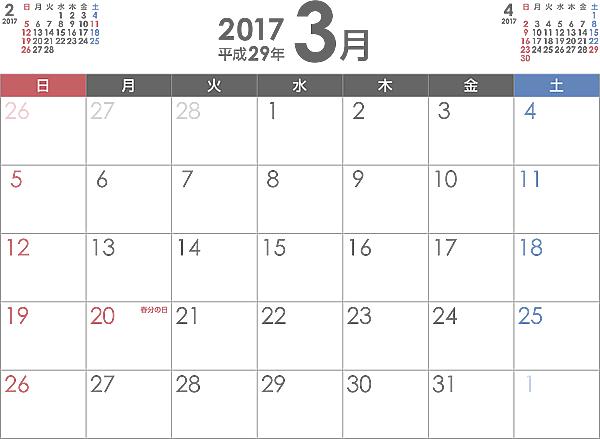 f:id:chokkosan:20170323002643p:plain