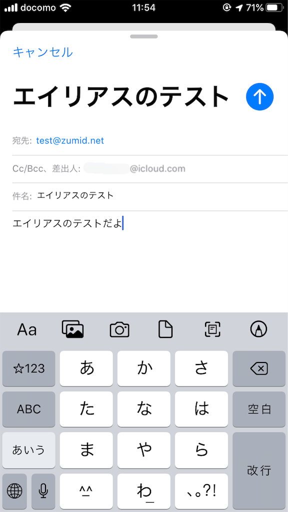 f:id:choko343:20191009115747p:plain
