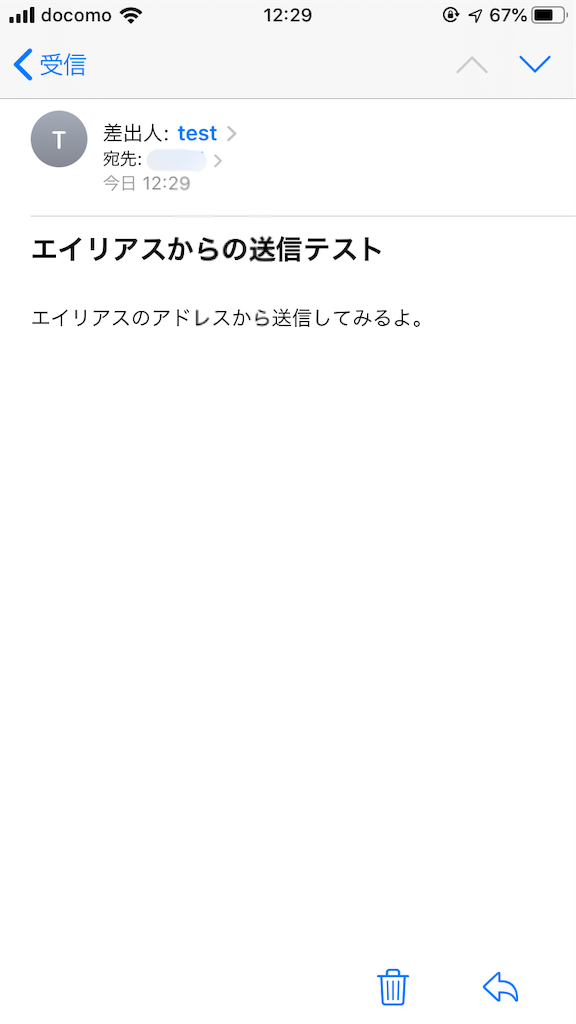 f:id:choko343:20191009123111p:plain
