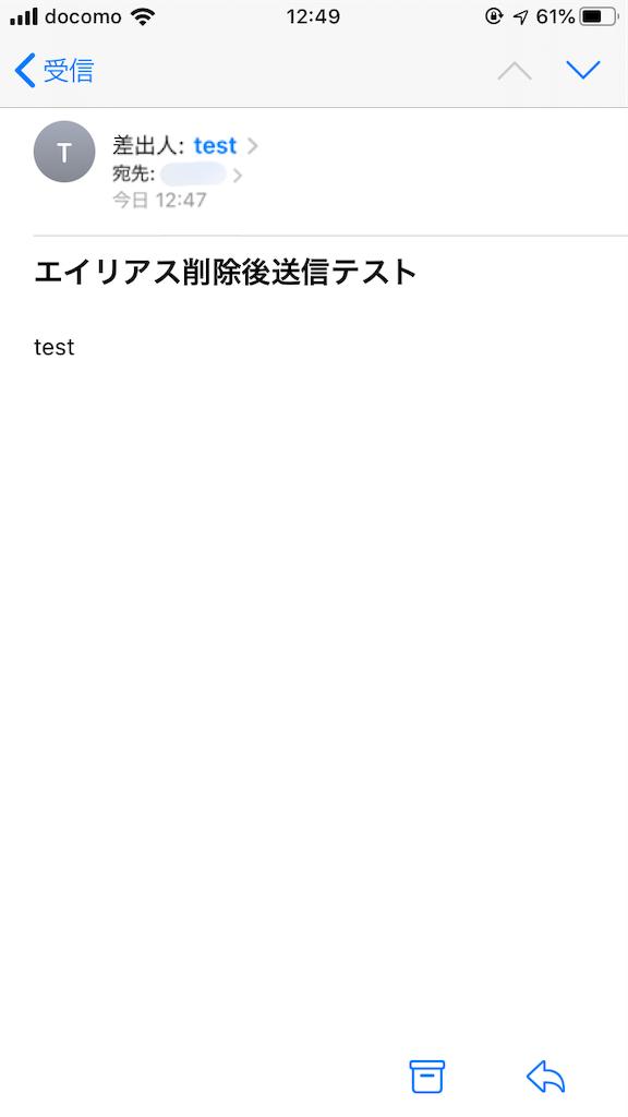 f:id:choko343:20191009125036p:plain