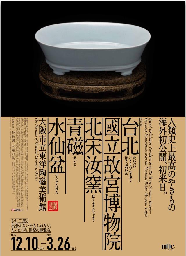 f:id:chokonatsu:20170120231522j:plain
