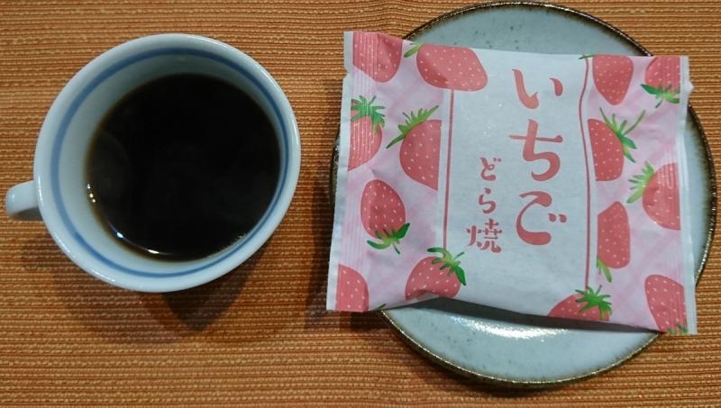 f:id:chokoratsuki:20200225145251j:plain