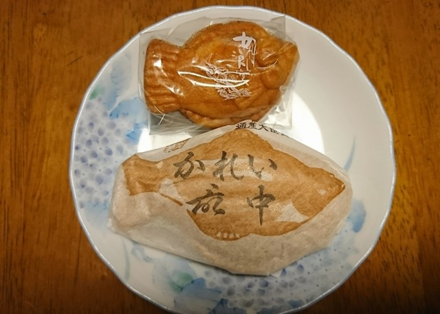 f:id:chokoratsuki:20200227084120j:plain