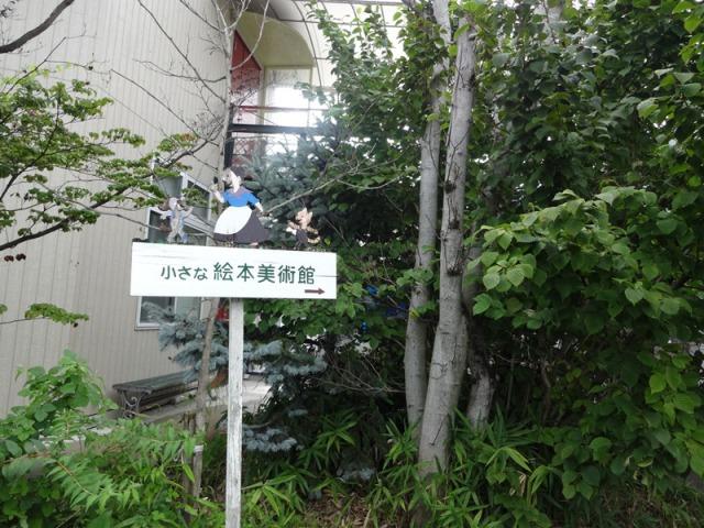 f:id:chokoratsuki:20200227194145j:plain