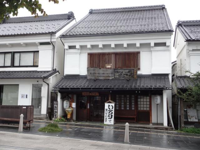 f:id:chokoratsuki:20200227194213j:plain