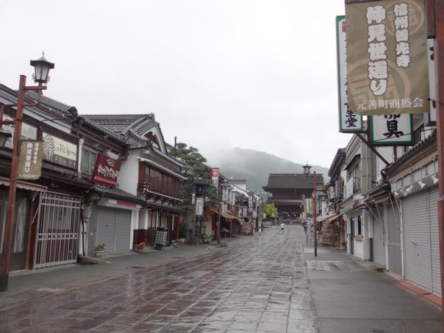 f:id:chokoratsuki:20200227194227j:plain