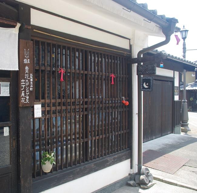 f:id:chokoratsuki:20200526130358j:plain