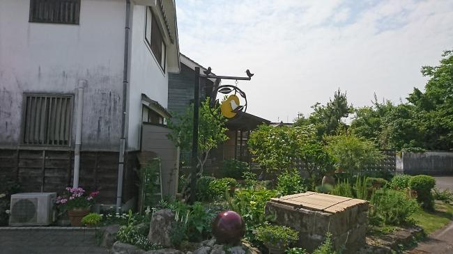 f:id:chokoratsuki:20200528195217j:plain