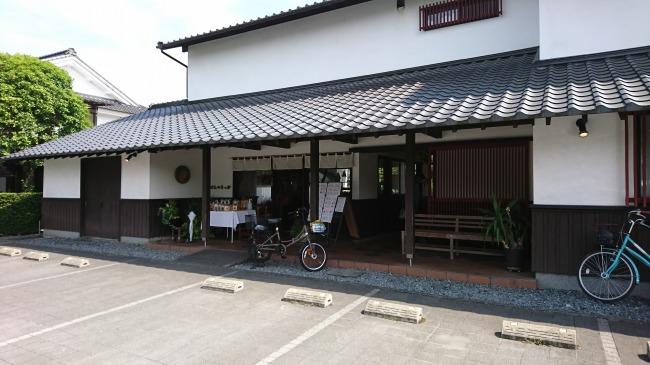 f:id:chokoratsuki:20200528195220j:plain