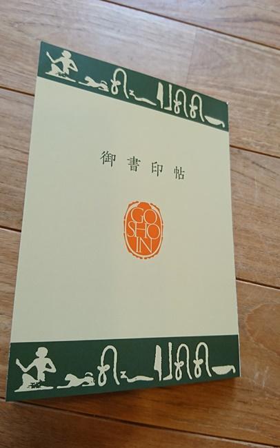 f:id:chokoratsuki:20200613170757j:plain