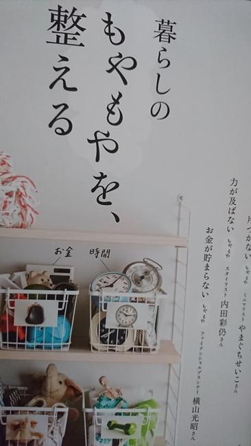 f:id:chokoratsuki:20200613171135j:plain
