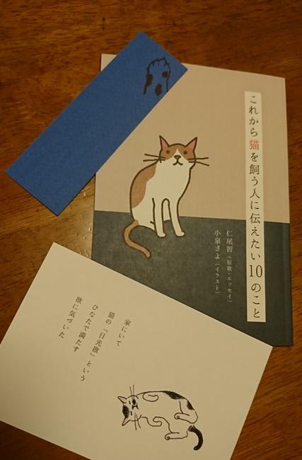 f:id:chokoratsuki:20200630192856j:plain