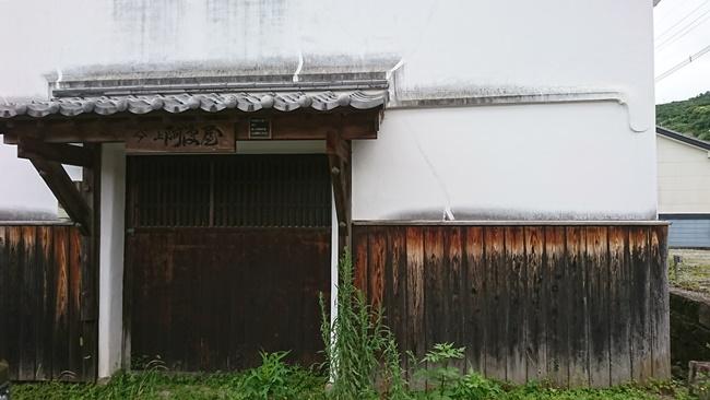 f:id:chokoratsuki:20200725121223j:plain