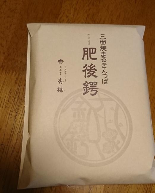 f:id:chokoratsuki:20200725190723j:plain